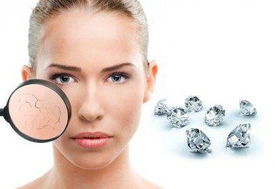 Диамантено микродермабразио и кислороден душ за освежена и подмладена кожа на лицето в студио Маями Брийз - Снимка