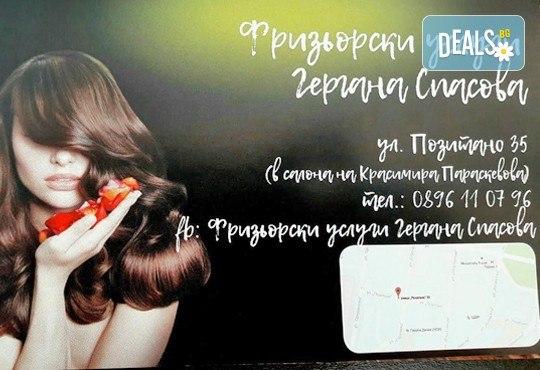 Подстригване и терапия по избор - хидратираща, интензивна или против косопад и подсушаване или сешоар в салон Краси Найл - Снимка 6
