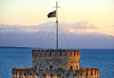 Екскурзия до Солун, Катерини Паралия с възможност за посещение и на Метеора: 2 нощувки със закуски, транспорт и екскурзовод - Снимка