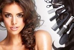 Разкрасете косата си! Масажно измиване, терапия според типа коса, оформяне със сешоар и плитка в Studio V! - Снимка