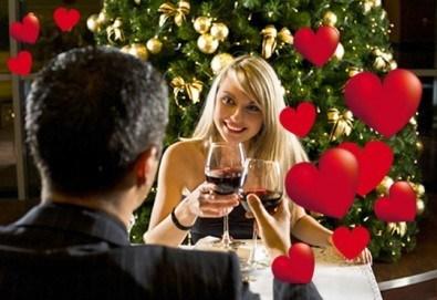 Искаш ли този куверт за Св. Валентин! Празнувай в Бадемовата къща, Панчарево - куверт за един човек с празнично меню!