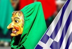 През февруари на карнавал в Ксанти, Гърция: транспорт и екскурзовод
