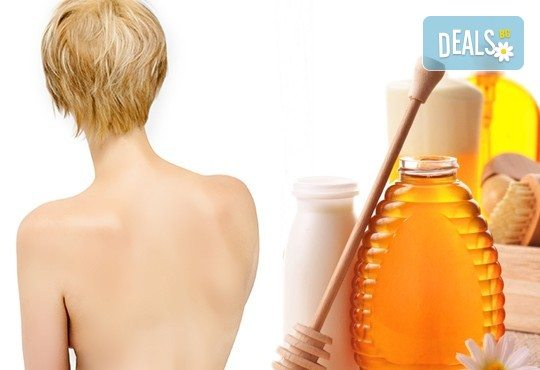 Подхранете кожата на тялото си с римски масаж на гръб или на цяло тяло с мед и мляко в салон за красота Sassy! - Снимка 1