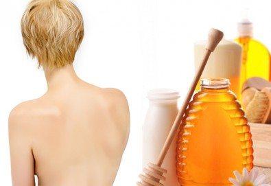 Подхранете кожата на тялото си с римски масаж на гръб или на цяло тяло с мед и мляко в салон за красота Sassy! - Снимка