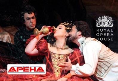 """Ексклузивно в Кино Арена! """"Хофманови разкази"""" на Кралската опера, с участието на Соня Йончева, на 1, 4 и 5 февруари в страната! - Снимка"""