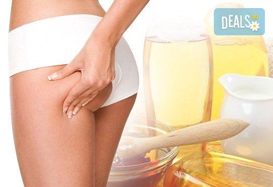 Оформете красива фигура без усилие! Антицелулитен масаж с мед и мляко на всички засегнати зони в салон за красота Sassy! - Снимка 1