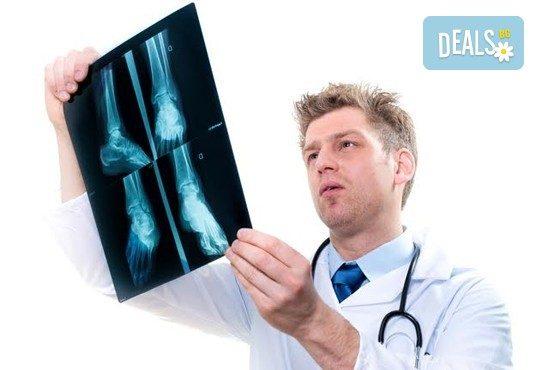 Преглед при опитен специалист ортопед-травматолог в Медицински център Витоша - Снимка 1