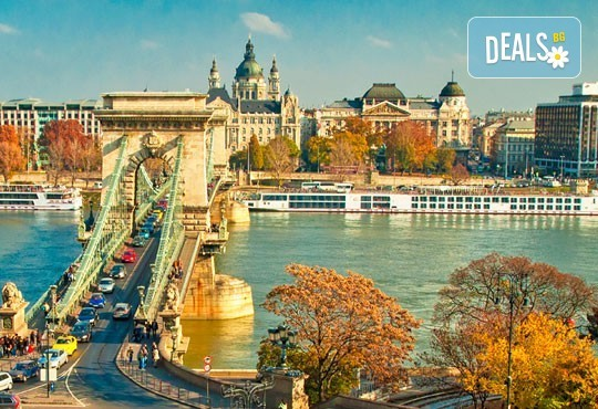 Екскурзия до Будапеща, Унгария: 2 нощувки със закуски, транспорт, екскурзовод и възможност за посещение на Виена, Вишеград, Естергом и Сентендре! - Снимка 1