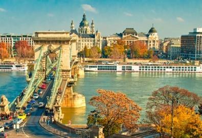 Екскурзия до Будапеща, Унгария: 2 нощувки със закуски, транспорт, екскурзовод и възможност за посещение на Виена, Вишеград, Естергом и Сентендре! - Снимка