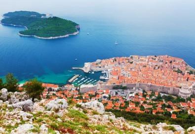 Майски празници в Будва и Дубровник! 4 нощувки със закуски и вечери в пансион Obala 3*, Будва, посещение на Дубровник, транспорт!