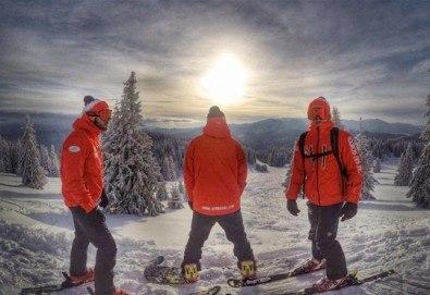 Забавление в планината! 1, 2 или 4 часа индивидуално или групово обучение по ски или сноуборд и пълна екипировка от Spree Ski School, Пампорово! - Снимка