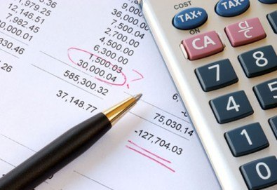 Фирмена регистрация на ЕООД, ООД или счетоводни услуги за първите два месеца на половин цена, кантора Анантара - Снимка