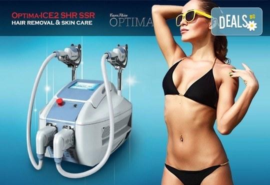 Фотоепилация на малка зона по избор, мишници или триъгълник с висок клас SHR технология и нова машина от Skin Care Optima съвместно с Холистик СПА - Снимка 3