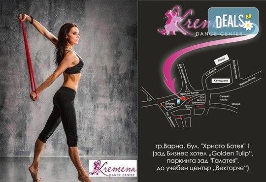 Погрижете се за себе си! Вземете 4 посещения на тренировки по избор от Пилатес или Обща физическа подготовка в Kremena Dance Center! - Снимка 2