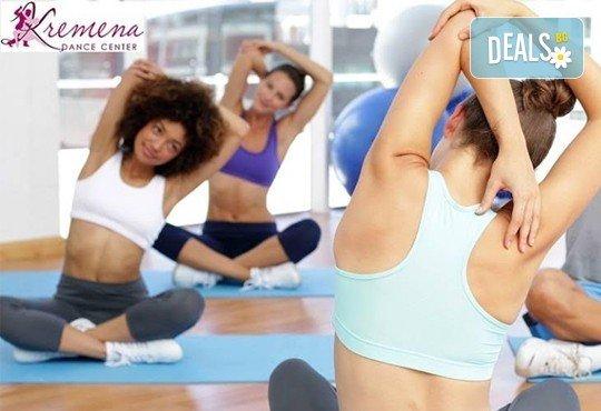 Погрижете се за себе си! Вземете 4 посещения на тренировки по избор от Пилатес или Обща физическа подготовка в Kremena Dance Center! - Снимка 1