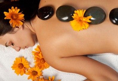 Стоплете тялото си в студеното време! Вземете масаж с топли камъни и ароматно масло от козметично студио М, Варна