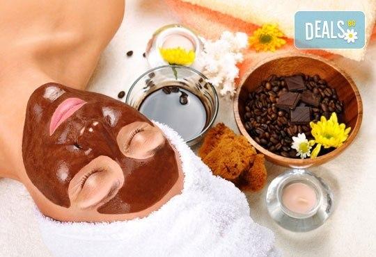 Нежна защита за кожата през зимата - масаж на лице, шия и деколте с натурален шоколад от козметично студио М, Варна - Снимка 1