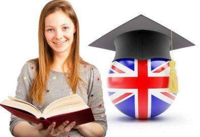 Придобийте нови знания с курс по английски език на ниво по избор с продължителност 100 уч. ч. в езиков център EL Leon! - Снимка
