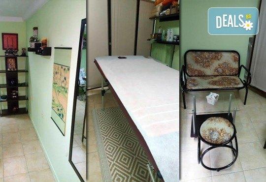 90-минутна комбинирана терапия за цяло тяло - релаксиращ, лечебен или дълбокотъканен масаж, масаж на стъпала и крака с вибромасажор или рефлексотерапия по избор - Снимка 3
