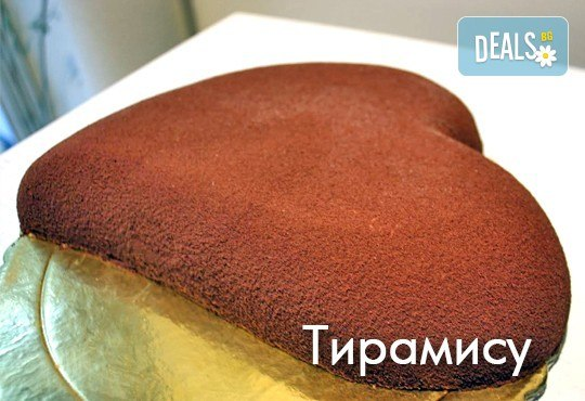 Торта във формата на сърце с три невероятни вкуса! Изберете Медитеране, Бишкотело или Тирамису, от Сладкарница Сладост! - Снимка 3