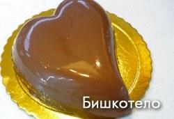 Торта във формата на сърце с три невероятни вкуса! Изберете Медитеране, Бишкотело или Тирамису, от Сладкарница Сладост! - Снимка