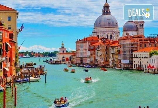 Екскурзия до Италия и Френската ривиера в период по избор с Дари Травел! 5 нощувки със закуски, транспорт и водач! - Снимка 1