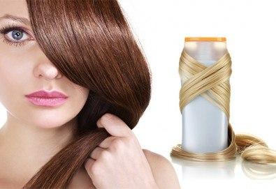 Измиване с професионални продукти LOREAL, KEAUNE или LISAP, според типа коса, оформяне на прическа със сешоар или преса и стилизиране в Beauty Studio Flash G! - Снимка