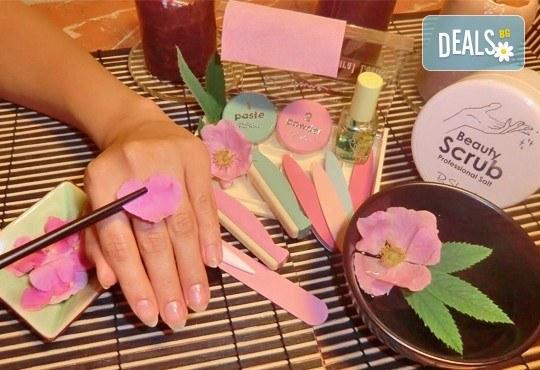 """Грижа за чупливи и изтощени нокти! Най-новият метод """"японски маникюр и лакиране в цвят по избор ще преобрази Вашите ръце! - Снимка 1"""