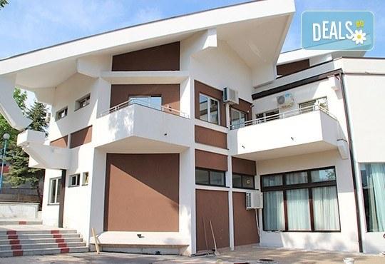 3-ти март в Сокобаня, Сърбия! 2 нощувки със закуски и вечери в къща за гости или хотел Banbus 3* и възможност за транспорт - Снимка 9