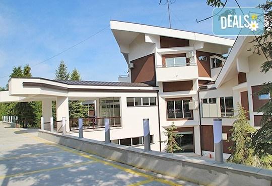 3-ти март в Сокобаня, Сърбия! 2 нощувки със закуски и вечери в къща за гости или хотел Banbus 3* и възможност за транспорт - Снимка 2