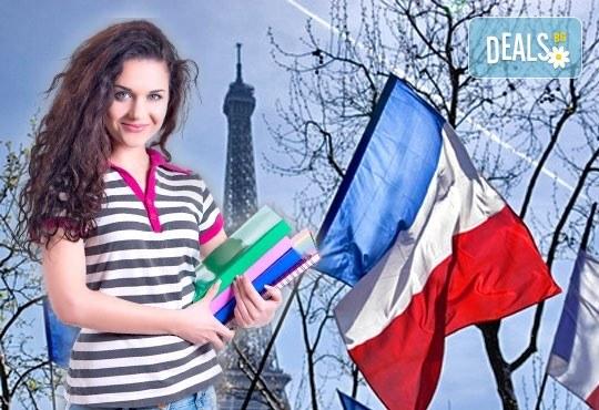 Съботно-неделен курс по френски език за начинаещи и сертификат след положен изпит в езикова школа Акцент! - Снимка 1