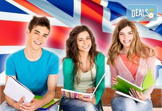 Подготовка за матура по английски за ученици 12 клас, с включени учебни материали и пробни тестове в езикова школа Акцент! - Снимка 1
