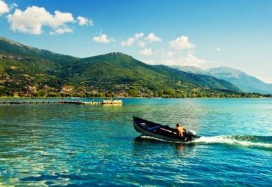 Екскурзия до Охрид, Скопие, Струга и Крива паланка! 2 нощувки със закуски, транспорт и програма! - Снимка