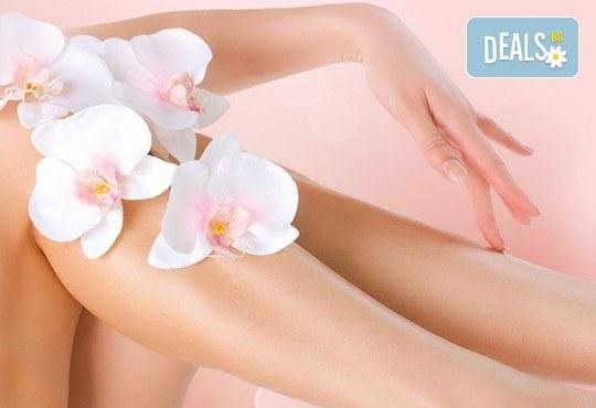 Чиста и гладка кожа! Кола маска на цели ръце или на цели крака от козметично студио М, Варна - Снимка 1