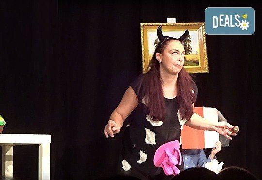 """Гледайте комедията """"Чичо Фьодор"""" по Едуард Успенски, на 09.02. или 21.02. от 19 ч.,Театър Виа Верде, на сцената на Сълза и Смях, камерна зала - Снимка 3"""