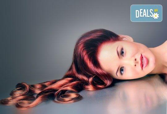 Нова и красива визия за Вашата коса! Масажно измиване, боядиване с професионална боя Fadiam, подстригване, терапия с кератин и шоколад и стилизиране със сешоар - Снимка 1