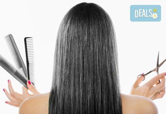 Нова и красива визия за Вашата коса! Масажно измиване, боядиване с професионална боя Fadiam, подстригване, терапия с кератин и шоколад и стилизиране със сешоар - Снимка 2