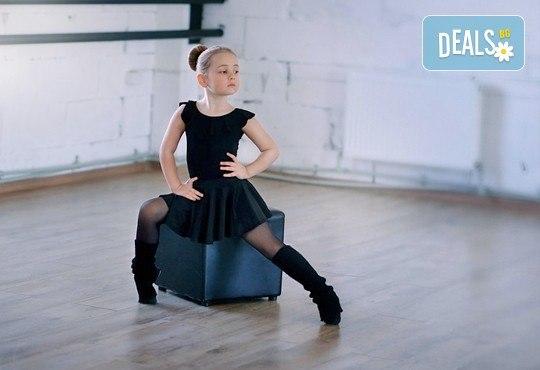 Движение и настроение с курс по модерни танци за деца от 5-10 г. и 10-18 г. Вземете 8 посещения от Креми денс - Снимка 1
