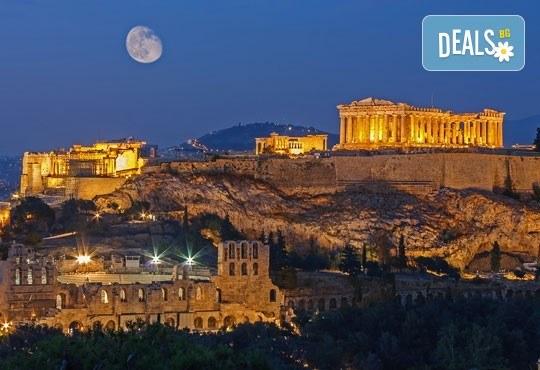 Ранни записвания за екскурзия до Атина и Метеора, с възможност за посещение на Коринтския канал, Микена и Нафплион: 3 нощувки със закуски и транспорт! - Снимка 1