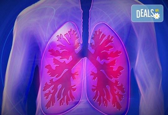 С грижа за здравето! Преглед при лекар Вътрешни болести и функционално изследване на дишането със спирометър от медицински център Хармония - Снимка 1