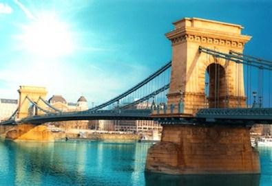 Екскурзия до Будапеща с възможност за посещение на Виена, Вишеград, Естергом и Сентендре! 2 нощувки със закуски, транспорт и водач от Комфорт Травел! - Снимка