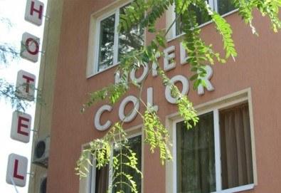 Почивка в Color 3*, Варна: 1 нощувка на човек в стандартна стая, дете до 6.99 г. - безплатно настанено! - Снимка