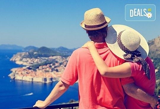 Екскурзия до Дубровник и Плитвички езера: 5 нощувки 2/3*, 5 закуски и 2 вечери, транспорт