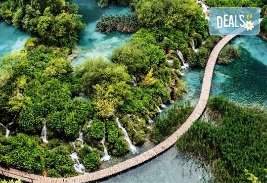 Екскурзия до Дубровник и Плитвички езера през юни или юли с Дари Травел! 5 нощувки с 5 закуски и 2 вечери в хотел 2/3*, транспорт и програма - Снимка 3