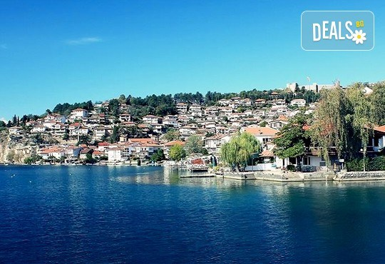 Екскурзия до Македония през юни с Дари Травел! 2 нощувки със закуски в хотел 3* в Охрид, транспорт и програма в Скопие, Охрид, каньона Матка - Снимка 5