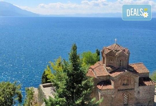 Екскурзия до Македония през юни с Дари Травел! 2 нощувки със закуски в хотел 3* в Охрид, транспорт и програма в Скопие, Охрид, каньона Матка - Снимка 6