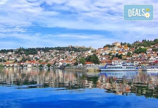 Екскурзия до Македония през юни с Дари Травел! 2 нощувки със закуски в хотел 3* в Охрид, транспорт и програма в Скопие, Охрид, каньона Матка - Снимка 4