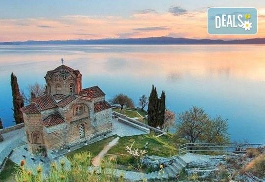 Екскурзия до Македония през юни с Дари Травел! 2 нощувки със закуски в хотел 3* в Охрид, транспорт и програма в Скопие, Охрид, каньона Матка - Снимка 1