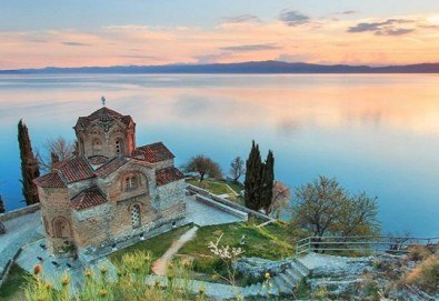 Екскурзия до Македония през юни с Дари Травел! 2 нощувки със закуски в хотел 3* в Охрид, транспорт и програма в Скопие, Охрид, каньона Матка - Снимка