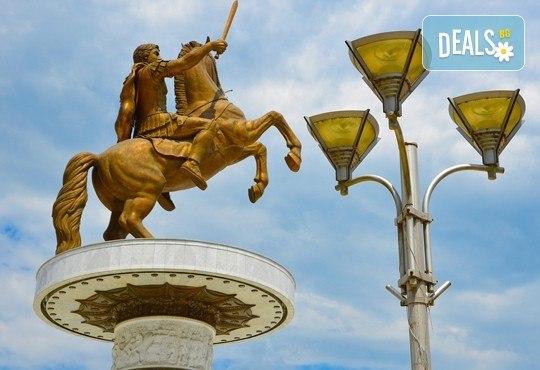 Eкскурзия до Македония и Албания, с посещение на Скопие, Тирана и Дуръс! 2 нощувки, 2 закуски и 1 вечеря в Охрид, транспорт и екскурзовод! - Снимка 2